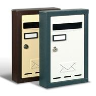 Poštovní schránka APPIA šedo-šedá 200x300x60mm