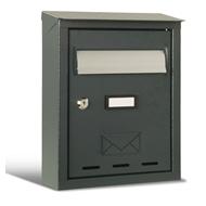 Poštovní schránka SALARIA