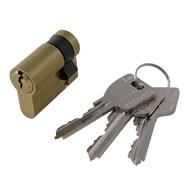 Půlvložka bezpečnostní MCM E, 3 klíče mosaz
