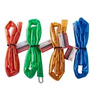Řetěz s PVC návlekem