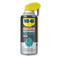 Spray WDS 40 lithiová bílá vazelína 400ml