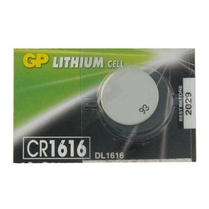 Baterie GP CR1616,  3V, 42mAh, Lithium, 16x1,6mm