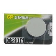Baterie GP CR2016,  3V, 72mAh, Lithium, 20x1,6mm